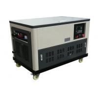 Buy cheap Water cooled 30kw portable gasoline generator genset 4 cylinder engine enclosure auto start from Wholesalers