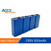 China CR9V 850mAh LiMnO2 battery for fire detector, nonrechargeable battery 9V battery factory