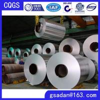 Buy cheap aluminium coil prices from Wholesalers