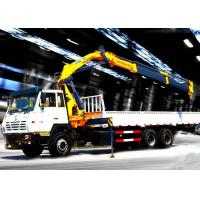 China Truck mounted hydraulic crane 8TON  Mobile knuckle boom crane factory