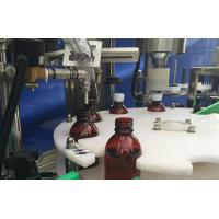 China JB-YG4 Bottle Drink Water Automatic Liquid Filling Machine Line 50 - 500ml Filling Volume factory