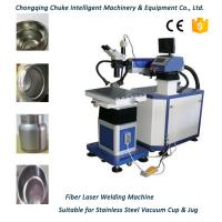 Buy cheap 500w Fiber Laser Welding Machine Singapore Flux for Stainless Steel Vacuum Cup from Wholesalers
