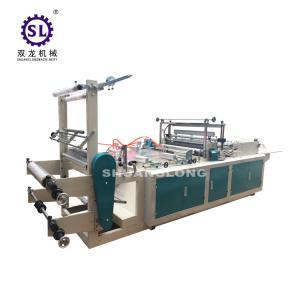 China Plastic LDPE PP BOPP Side Sealing Bread Bag Making Machine 4.7kw Power factory