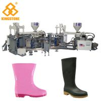 Buy cheap Three Color Full Plastic Rain Boot Making Machine For PVC / TPR Raw Material from Wholesalers