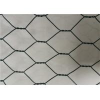 Buy cheap High End PVC Coated Hexagonal Chicken Galvanized Wire Netting  For Garden from Wholesalers