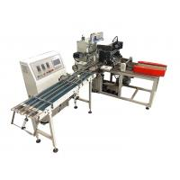 Buy cheap Pocket Bundling Tissue Paper Packing Machine Double Infeed Lane PLC Control from Wholesalers