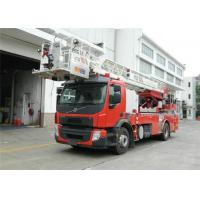 Buy cheap Outrigger extending time ≤40s 32M Aerial Ladder Fire Truck Five telescopic from wholesalers