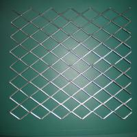 Buy cheap mild steel expended sheetl/strech metal sheet from Wholesalers
