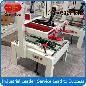 Buy cheap FXJ-5050 semi-auto box carton sealer from Wholesalers