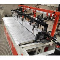 Buy cheap Fast and easy operating 2-4m Diamond Mesh single wire automatic chain link fence machine from Wholesalers