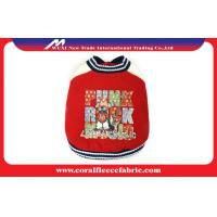 China Dogs' Basketball Coat / Jackets / Outerwear , Soft Winter Dog Clothes Pet Apparel factory