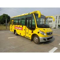 Buy cheap 23 Passenger Small Yellow School Bus Safety For Kids Curb Weight 4680 , 4550 kg from Wholesalers