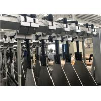 Buy cheap Full automatic can Packaging Machine / fruit juice / beer from wholesalers