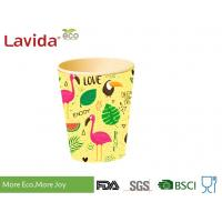 Buy cheap OEM ODM Decal Printing Bamboo Fibre Eco Cup Coffee Mug Shatter Proof Easy Cleaning from Wholesalers