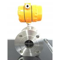Buy cheap Chemical Industry Wide Range Pulse Output Turbine Flow Meter For Air from Wholesalers