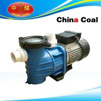 Buy cheap Solar Water Surface Pump (SN-D10P) from Wholesalers