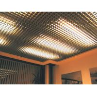 China Fashionable Open Cell Ceiling System 100*100 For Shopping Malls Sanitary Installation factory