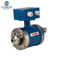 Quality Water Milk Analog Magnetic Flow Meter Price Electromagnetic Flowmeter,Wastewater Flow Meter, Mechanical Smart Electromag for sale