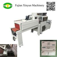China Automatic L shape multi boxes facial tissue paper shrink packing machine on sale