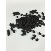 China High Effectiveness Water Treatment Chemicals Granular Shape Activated Carbon on sale