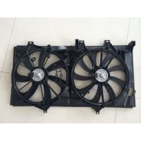 Buy cheap Universal Automotive Radiator Fan , Standard 12 Volt Radiator Fans For Cars from Wholesalers