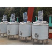 China Milk Storage Dairy Processing Plant / Dairy Production Line Steel Mixing Tanks on sale