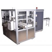 Buy cheap Facial Tissue Paper Packing Machine For Bundling Packing PLC / Servo Control from Wholesalers