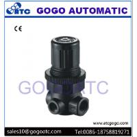 "Buy cheap Air Source Treatment Unit Pneumatic NAR-200 Rc 1/4"" Tubular Type Regulator from Wholesalers"