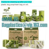 China pet products, pet bag, litter bags, poop bags, pet supplies, clean up, tidy bag, dog waste factory