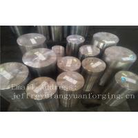 China ASTM A276-96 Marine Heavy Steel Forgings Rings Forged Sleeve Stainless Steel Bars factory