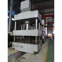 ISO 630 Ton Four-Column Hydraulic Molding Press For Plate Stretch Forming