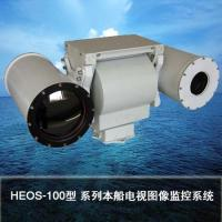 EOS Electro Optical Systems With TV Image , Remote Harbor Surveillance System