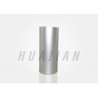 China 8021 Suppository Aluminum Foil Blister Packs For Drug Packing factory