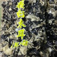 China Factory Price Edible Organic Dried White Back Black Fungus (Washed) 1KGS Pack on sale