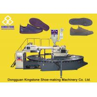 Buy cheap 90-120 Pairs Per Hour Rotary TPR Sole Making Machines For Leisure Shoes from Wholesalers