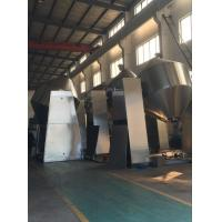Buy cheap Powder Double Conical Mixing Machine , Industrial Mixing Equipment In SUS304 from wholesalers