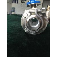 Buy cheap SS304 Sanitary Clamp Electromagnetic Flow Meter For Beverage Industries DN15~Dn2400 from Wholesalers