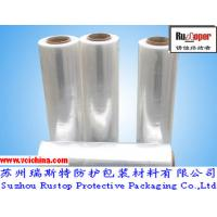 China VCI stretch wrapping film on sale