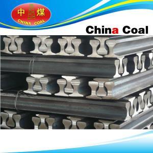 Buy cheap Railway heavy steel rail from Wholesalers