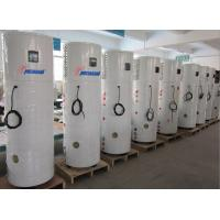 Buy cheap 4.3kw Heat Pump Water Heaters Exhausted Air Water Boiler Heating Device from Wholesalers
