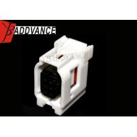 Buy cheap TS White Waterproof Sumitomo Sealed Connectors 6189-1142 90980-12382 6 Way from wholesalers