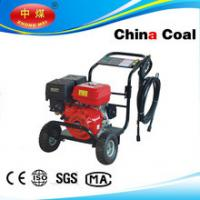 Buy cheap high pressure Gasoline power water cleaning machine from Wholesalers