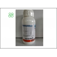 China Spirobudiclofen 24%SC White Professional Grade Insecticide factory