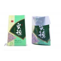 Lighterweight PP Woven Packaging Bags Rice Sacks Multi - Functional