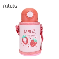 China Pop Lid 272g Insulated Metal Water Bottle For Children factory