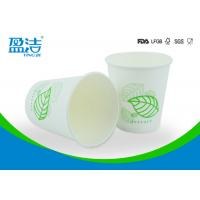 Buy cheap Biodegradable Hot Drink Paper Cups 9oz With Thick PE Layer Preventing Leakage Effectively from Wholesalers