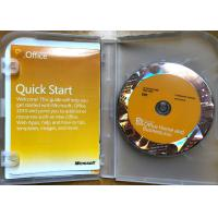 Buy cheap Lifetime Warranty Microsoft Office 2010 Product Key English Version 100% Activation from Wholesalers