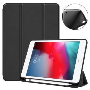 China iPad Mini 5 2019 Case, iPad mini 4 Case,PU Leather Protective Cover for iPad Mini 2019 factory