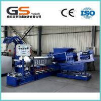 Buy cheap 300-500kg/H Capacity Single Screw Extruder Line For Color Masterbatch Making from Wholesalers