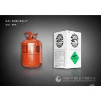 Buy cheap Mixed Refrigerant Gas R407c from wholesalers